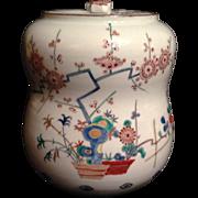 Japanese Imari Arita Porcelain Fine Mizusashi by Kakiemon Sakaida