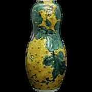 Japanese Kutani Porcelain Tokkuri or Sake Bottle or Vase by Famous Modern Potter Tamekichi Mitsui III 三ッ井 為吉