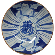 Japanese Antique Imari Porcelain Blue and White Bowl Symbol of Qi or Life force