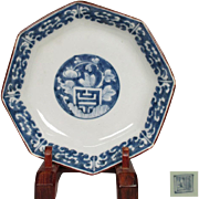 Fine Japanese ko-Imari Porcelain Octagonal Blue and White Plate from 1700's 樋口 Higuchi-gama kiln