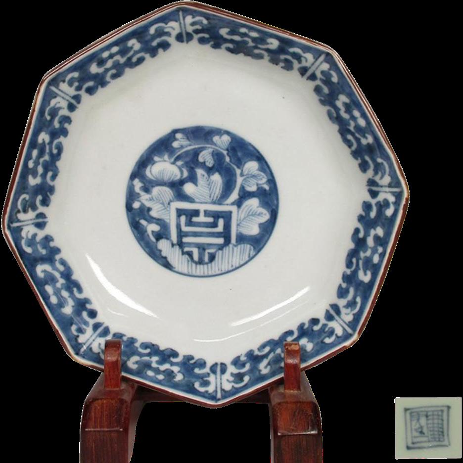 Fine Japanese ko-Imari Porcelain Octagonal Blue and White Plate from 1700's 樋口 Higuchi-gama kiln
