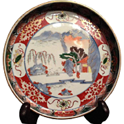 Japanese Antique Arita Imari 伊万里焼 Porcelain Plate of Colorful Some-Nishiki style