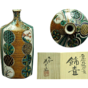 Japanese Old Kutani Style Porcelain Kaku-bin Sake Bottle by Famous Contemporary Potter Tamekichi Mitsui 3rd 三ッ井 為吉