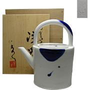 Japanese Kyoto-Ware Porcelain Suichu or Water Pitcher By Famous Designer Hideyuki Hayashi
