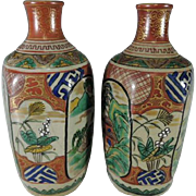 Japanese VIntage Kutani-yaki Porcelain Pair of Sake Bottles by the Great Shoza Kutani kiln  (正三九谷焼 窯)