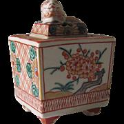 Japanese Vintage Mid-Century Kutani  九谷焼  Porcelain Shoza Style Koro with Shishi Lion Finial