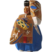 Japanese Vintage Miniature Ittobori 根付 Ornament Uji Doll Ornament of a Noh Dancer