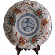 Japanese Vintage Imari 伊万里 Porcelain Decorative Nakazara Plate