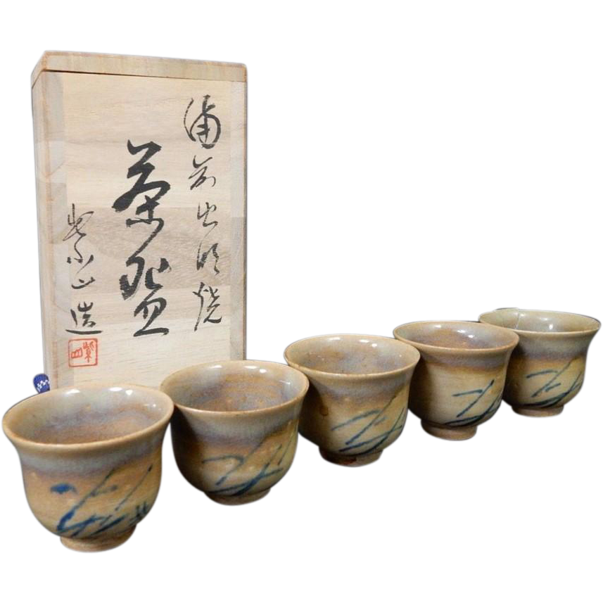 Japanese Vintage Mushiake-yaki  虫明  Pottery Set of Four Yunomi Tea Cups