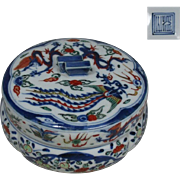 Japanese Antique Imari Lidded Covered Porcelain Dish or Box Highly Decorated in Nankin-Akae Style