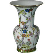Japanese Mid-Century White Porcelain Colorful Baluster Decorative Floral Vase