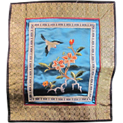 Japanese Vintage Embroidered and Bordered Silk Decorative Panel in Blues and Gold