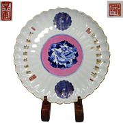 Japanese Antique ko-Imari 伊万里 Rare Color Porcelain Nakazara Plates of Blue White & Pink with Phoenix -2