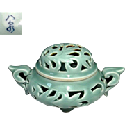 Japanese Kyoto-Ware Celadon Seiji 青磁 Porcelain or Sukashi or Eiji Style Koro or Incense Burner