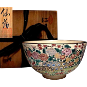 Japanese VIntage Kyoto Ware Pottery Chawan or Tea Bowl in old Ninsei Style