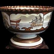 Antique Japanese Kutani Porcelain Haisen Cup Washer or Pedestal Bowl Scene of Itsukushima Shrine Floating Gate