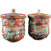 Japanese Vintage Pair of Kutani 九谷 Porcelain Yunome -Tea Cups Signed  Matsumoto 松本