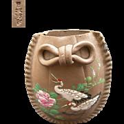 19th Century Banko Pottery Purse Wall pocket Vase by Famous Yorozufuru