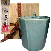 Korean Celadon Koro or Incense Burner by 1st class potter Ji Bok Seon