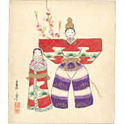 Japanese Old Nihonga or Painting of Traditional Hinamatsuri 雛祭り Dolls