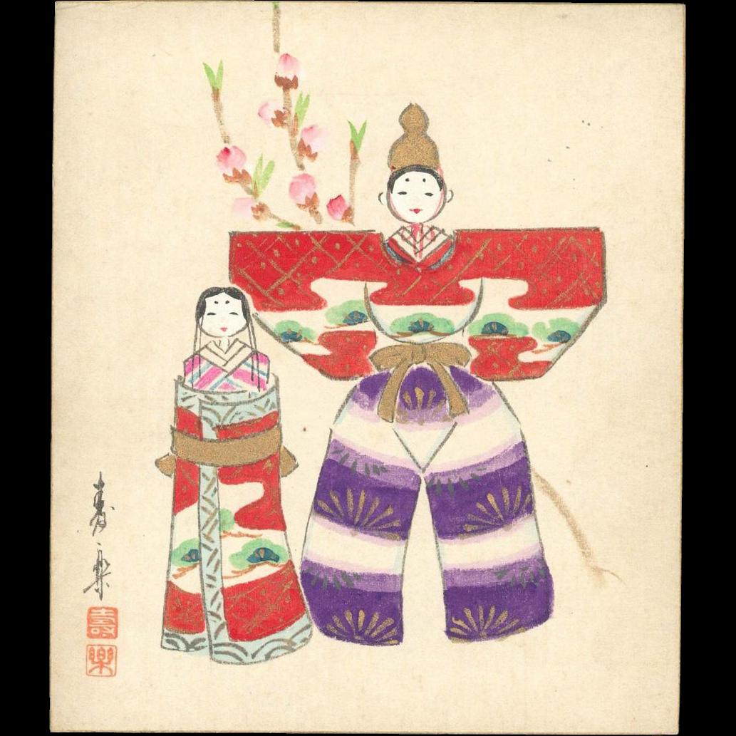 Japanese Old Nihonga or Painting of Traditional Hinamatsuri 雛祭り Dolls