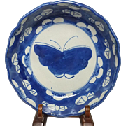 Beautiful Japanese Antique Blue and White Imari Porcelain 伊万里焼 Bowl with Butterfly