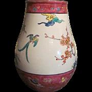 Unusual Japanese Kutani Porcelain Kyūkon-jō no kabin or Bulbous Vase Signed Fukuroku Sanjin - Red Tag Sale Item
