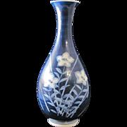 Japanese Contemporary Arita Hirado 有田焼き平戸 Porcelain Tsurukubi-hanaire or a Crane Neck vase Ume or Plum Blossom Branch