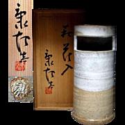 Japanese Hagi Ware Pottery Vase by Human Cultural Treasure Koki Nosaka