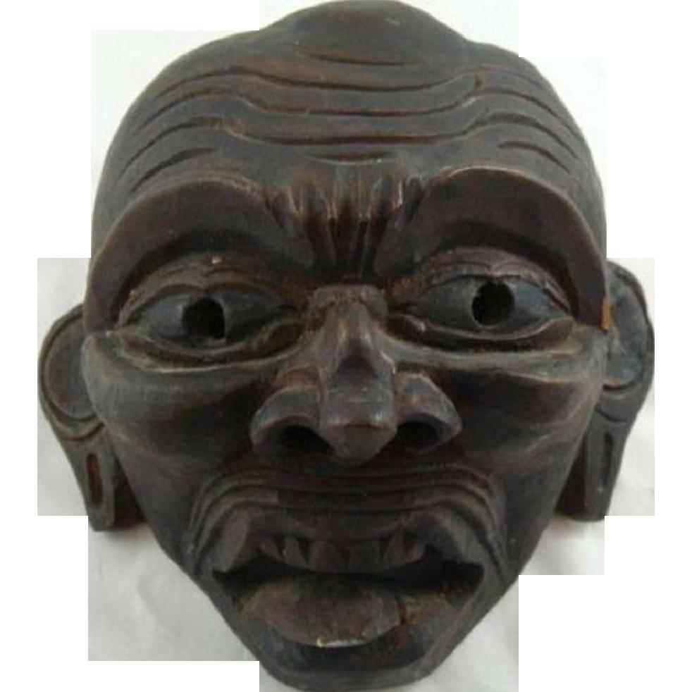 Japanese Antique Rare Edo Period Noh Okina Character Mask