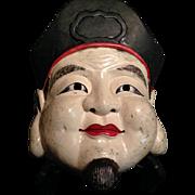 Japanese Antique Decorative Mask of Kagura Character as Ebisu