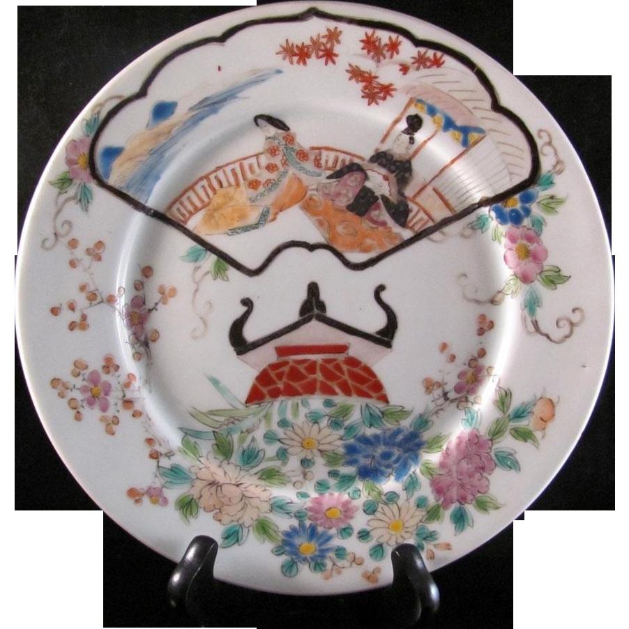 Japanese Antique Imari-Arita Iro-e Hichozan Shinpo-sei 肥碟山信甫製 Porcelain Plate by Tsukuru