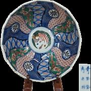 Japanese Antique Rare Hizen Nishiki-de Kinrande. Cobalt Blue and Gold Porcelain Bowl Signed 'Kigyoku hotei no chin 奇玉鼎宝之珍'