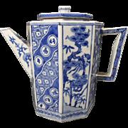A Rare Japanese Hizen Edo ko-Imari Sometsuke Porcelain Octagon Shaped Tea, Coffee or Chocolate Pot by Shonzui-yaki  祥瑞焼