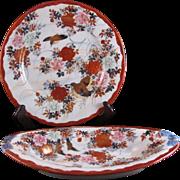Japanese Antique Meiji Pair of Lovely Kutani Porcelain Plates Ko Kutani style