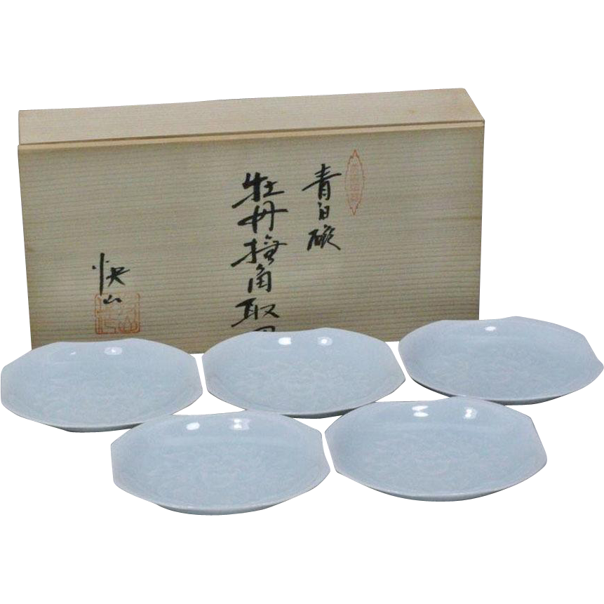 Japanese Contemporary Set of Five Blue Celadon Porcelain Plates by Living National Treasure Kaiji Tsukamoto