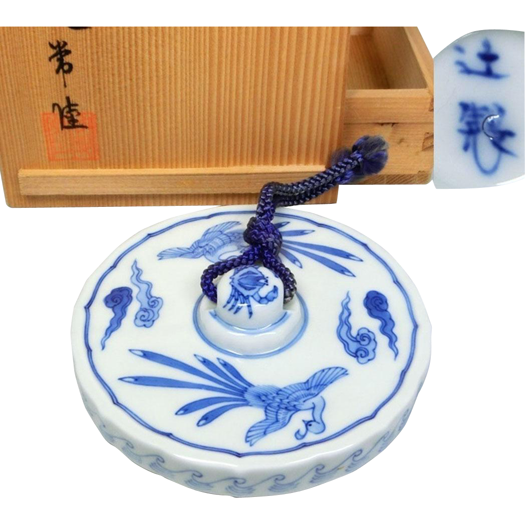 Japanese Contemporary Arita Porcelain Hou-ou bird Bunchin or Paperweight by Famous Hitachi Tsuji 14th, 辻常陸 Imperial Artist to Japan