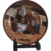 Japanese Vintage Satsuma Porcelain Plate of Shichifukujin 七福神 or Seven Lucky Gods with Shimazu 島津 Mark