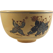 Japanese Kyoto Ware Pottery 京焼き Chawan or Tea Bowl with Karako or Chinese Children