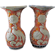 Japanese Antique Pair of Porcelain Vases of Some-nishiki by Zōshuntei Saibō Signed 蔵春亭 西畝造