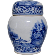 Japanese Rare Vintage Blue on White Tea Caddy by Master Potter Kato Keizan II