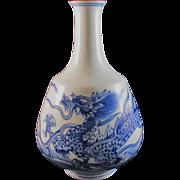 Japanese Vintage Arita -yaki Porcelain Ryubun Kabin by Hitachi Tsuji 辻常陸 14th Imperial Artist to Japan - Red Tag Sale Item