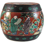 Japanese Antique Kutani 九谷 Porcelain Box as a Drum in Mokubei 青木 Fashion
