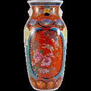 Japanese Antique Imari 伊万里  Porcelain 19th Century Finely Decorated Kabin of  Mythological  Phoenix