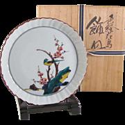 Japanese ko- Kutani Style Porcelain Plate by Famous Contemporary Potter Tamekichi Mitsui III, 三ッ井 為吉