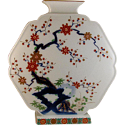 Japanese Arita Fukagawa Porcelain Vase Unusual Form with Kakiemon Decoration