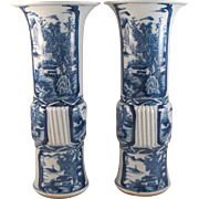Chinese Pair Tall Blue and White Porcelain Gu Vases