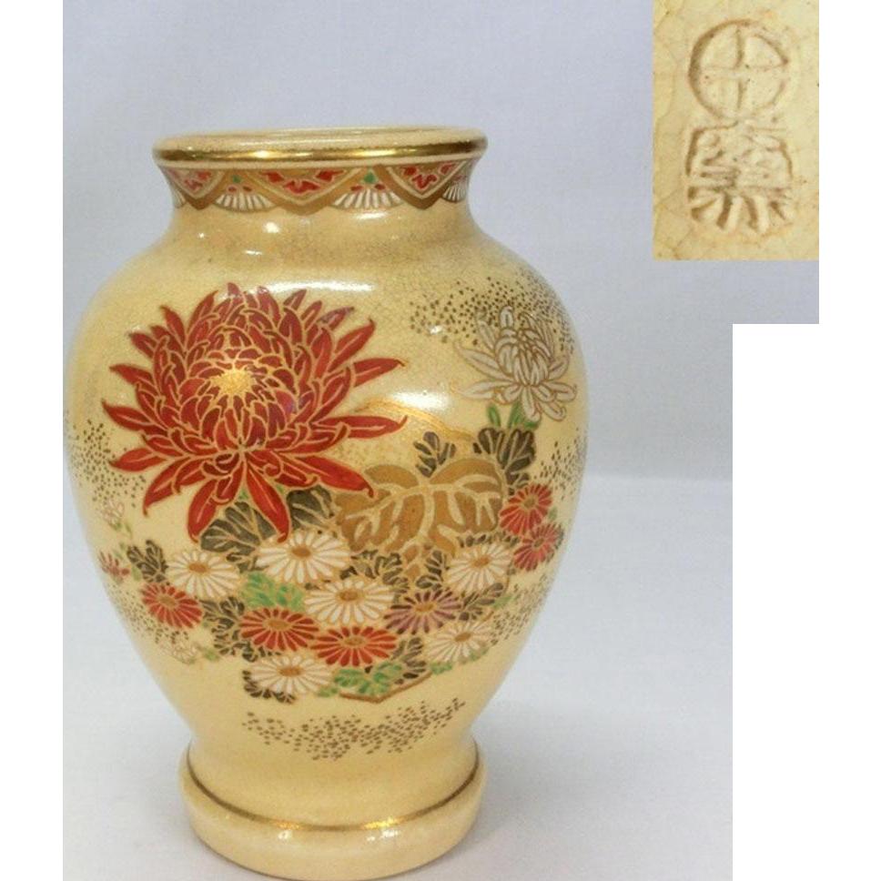Gorgeous Vintage Shimazu 島津 Satsuma Iroe-Akae Pottery Kabin- Vase