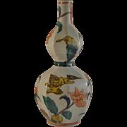 Japanese Kutani 九谷焼 Vintage Porcelain Bud Vase with Tang Lion Flower