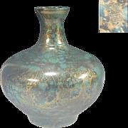 Japanese Vintage Gold & Green Metalware Kabin or Vase by Houn